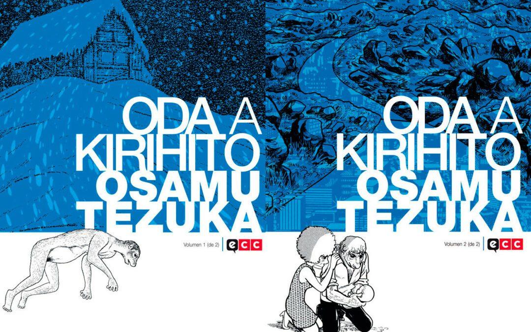 Reseña Oda a Kirihito